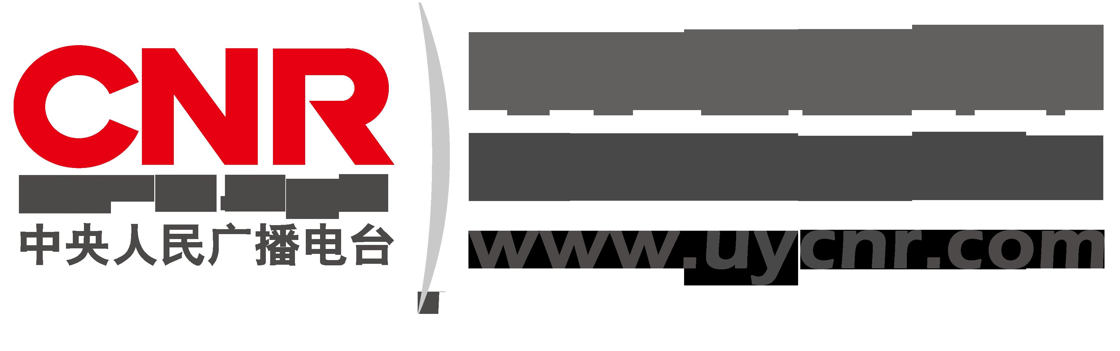 uycnr.com